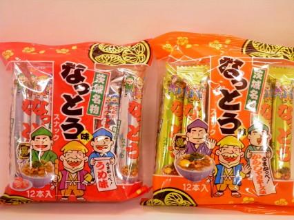 納豆スナック(からしマヨネーズ味)