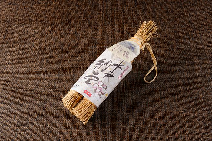 水戸納豆2本束鈴丸大豆